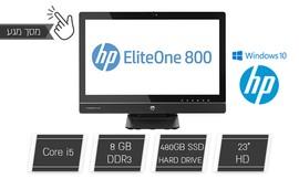 מחשב HP AIO עם מסך מגע