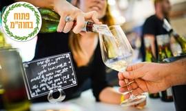 כרטיס לפסטיבל היין וסדנה