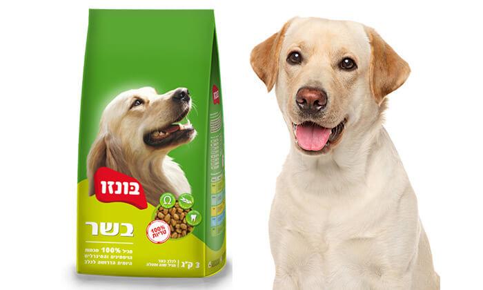3 בונזו - מזון לכלבים