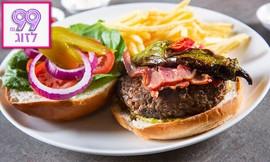 ארוחת המבורגר זוגית רוטשילד 99