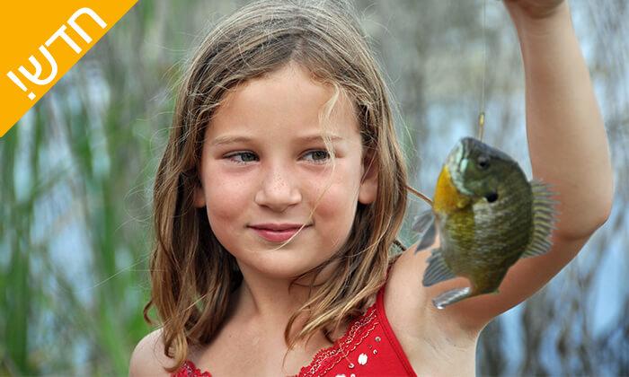 4 כניסה לפארק הדיג מעיין צבי