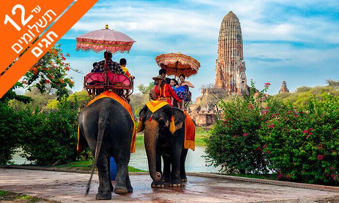 5 טיול משפחות מאורגן לתאילנד בסוכות