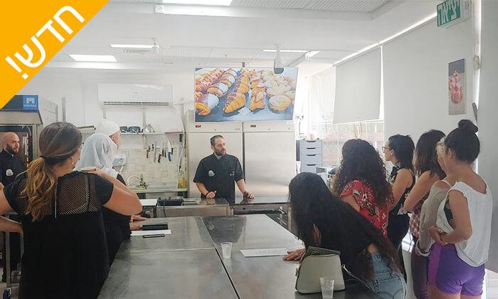 7 סדנאות אפייה ופטיסרי בחיפה עם גל בוכניק - זוכה משחקי השף קונדיטור 2018