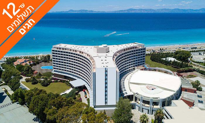 3 חבילת נופש אולטרה הכול כלול לרודוס - מלון 5*, כולל חגים