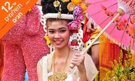טיול מאורגן 12-14 ימים בתאילנד