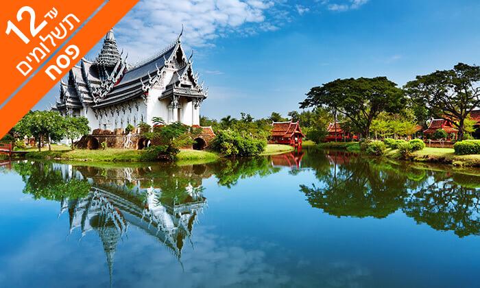 8 טיול מאורגן 13 ימים בתאילנד, כולל פסח