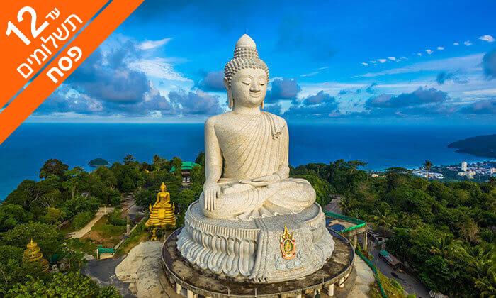 7 טיול מאורגן 13 ימים בתאילנד, כולל פסח
