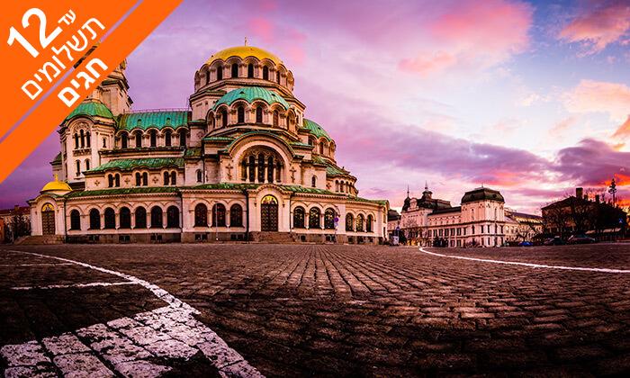 4 טיול מאורגן בבולגריה - ארץ פריחת הוורדים, כולל חגים