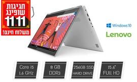 Lenovo - מסך מגע מתהפך