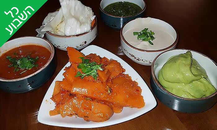 4 ארוחת בשרים זוגית במסעדת חנאן בצפון, מעלות-תרשיחא