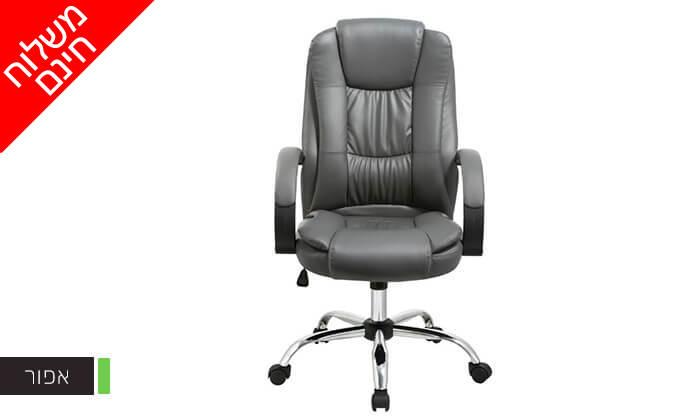 4 כיסא מנהל אורתופדי - משלוח חינם