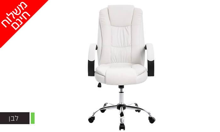 3 כיסא מנהל אורתופדי - משלוח חינם