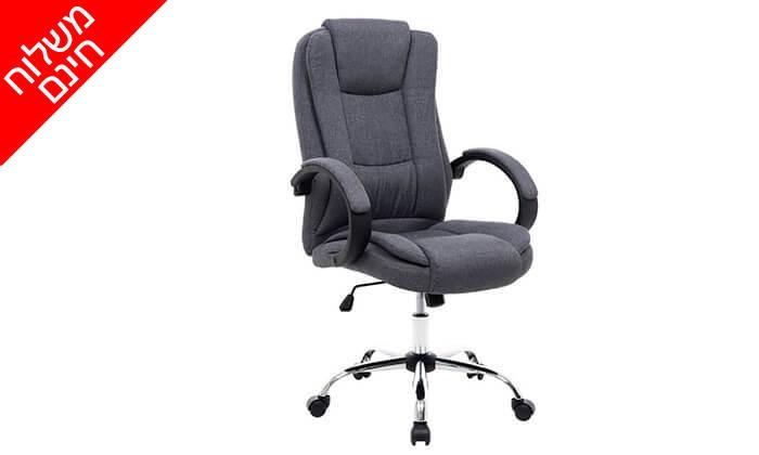 8 כיסא מנהל אורתופדי - משלוח חינם