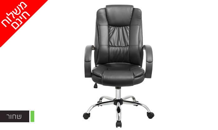 6 כיסא מנהל אורתופדי - משלוח חינם