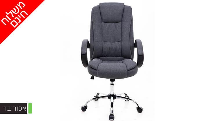 5 כיסא מנהל אורתופדי - משלוח חינם