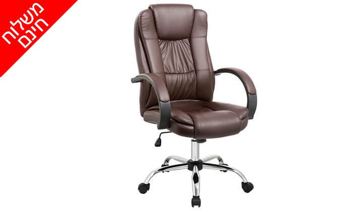 10 כיסא מנהל אורתופדי - משלוח חינם