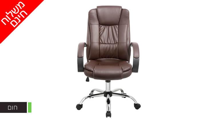 7 כיסא מנהל אורתופדי - משלוח חינם