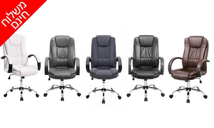 11 כיסא מנהל אורתופדי - משלוח חינם