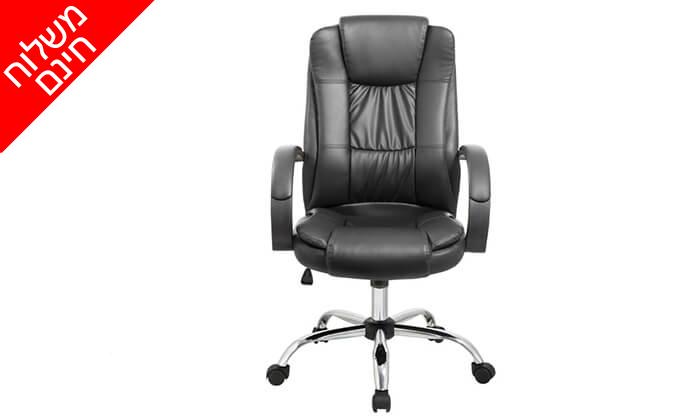 2 כיסא מנהל אורתופדי - משלוח חינם