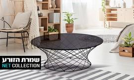 שולחן סלון דגם אנקונדה