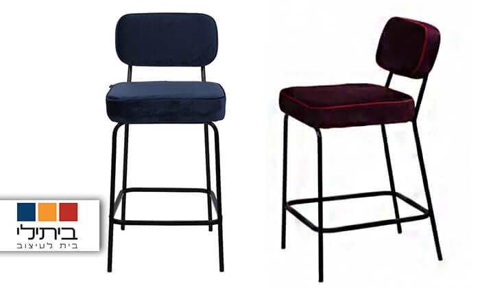 2 ביתילי: כיסא בר דגם ניקו