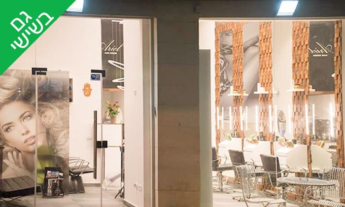 3 כניסה למקלחון שיזוף - אריאל עיצוב שיער, רעננה