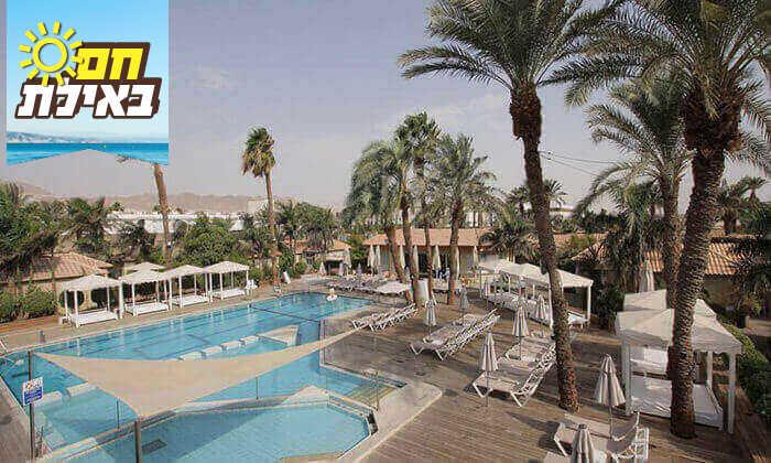 """7 סופ""""ש באילת: מלון אסטרל ויליג', כולל טיסות לרמון"""