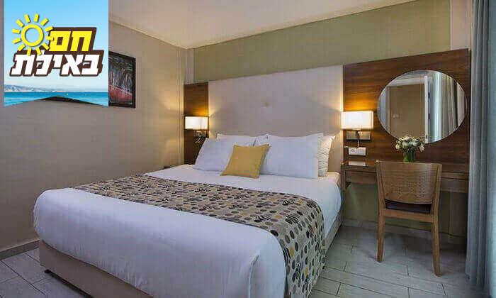 """3 סופ""""ש באילת: מלון אסטרל ויליג', כולל טיסות לרמון"""