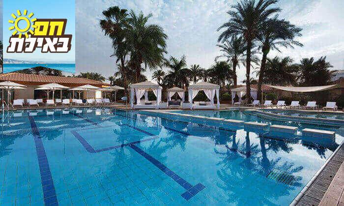 """2 סופ""""ש באילת: מלון אסטרל ויליג', כולל טיסות לרמון"""