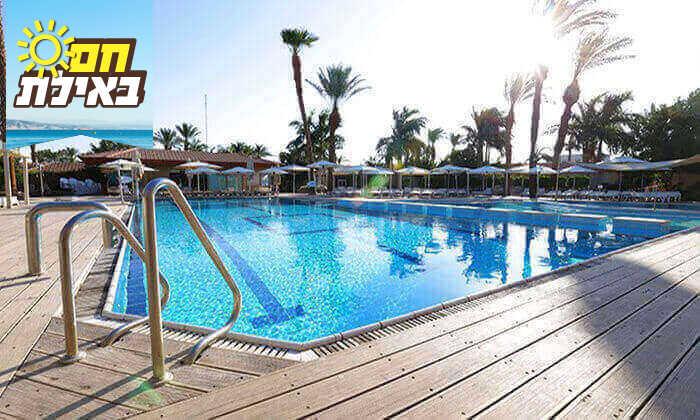 """10 סופ""""ש באילת: מלון אסטרל ויליג', כולל טיסות לרמון"""