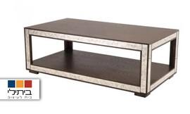 שולחן קפה ביתילי דגם ריפ