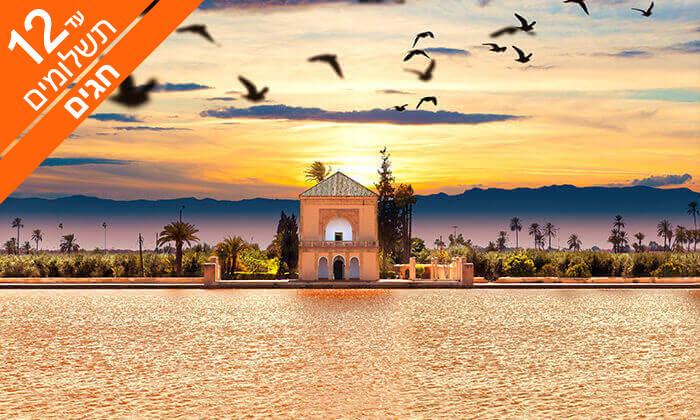 3 מרוקו - מסע אל בירות מרוקו, בין הרי הטודרה ומדבר הסהרה