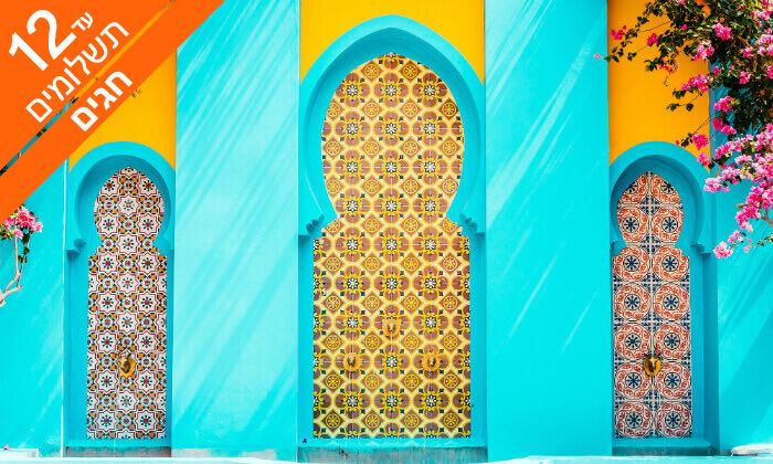 2 מרוקו - מסע אל בירות מרוקו, בין הרי הטודרה ומדבר הסהרה