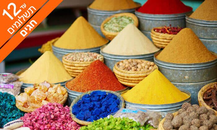 4 מרוקו - מסע אל בירות מרוקו, בין הרי הטודרה ומדבר הסהרה
