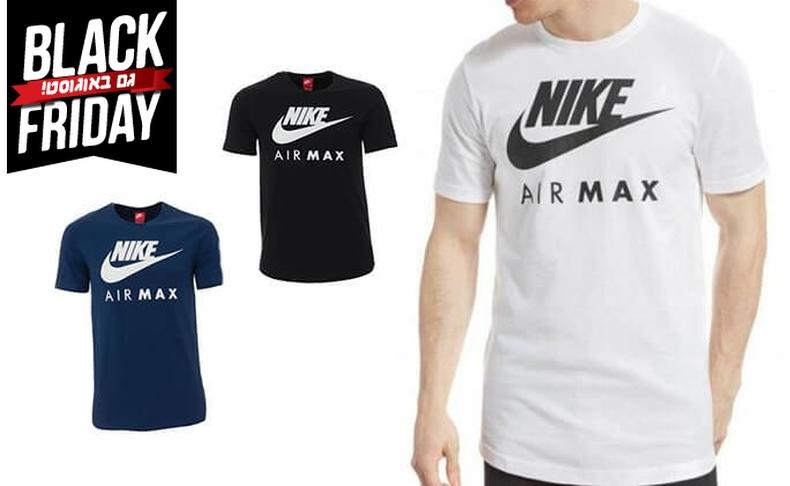 טי שירט נייק Nike
