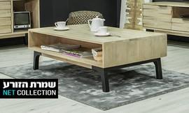 שולחן סלון דגם מונקו