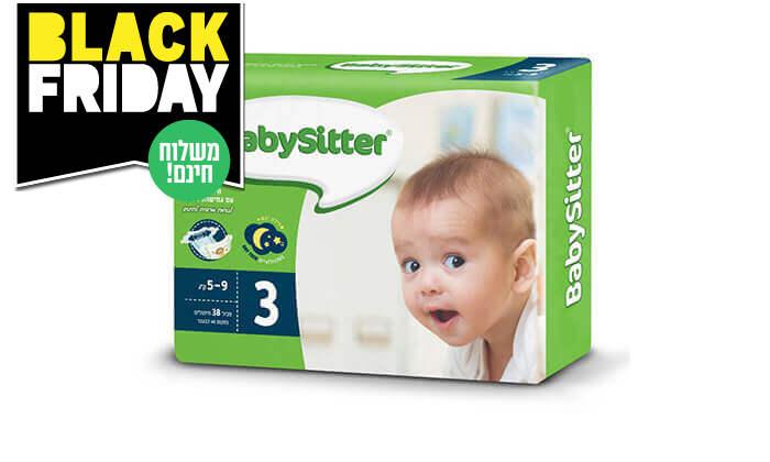 4 מארז 8 חבילות חיתולי בייביסיטר Babysitter -משלוח חינם!