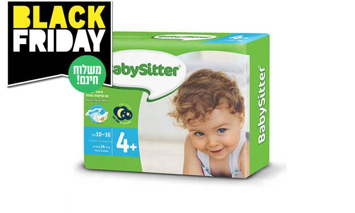 6 מארז 8 חבילות חיתולי בייביסיטר Babysitter -משלוח חינם!