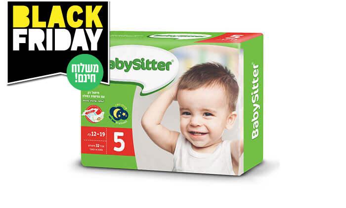 7 מארז 8 חבילות חיתולי בייביסיטר Babysitter -משלוח חינם!