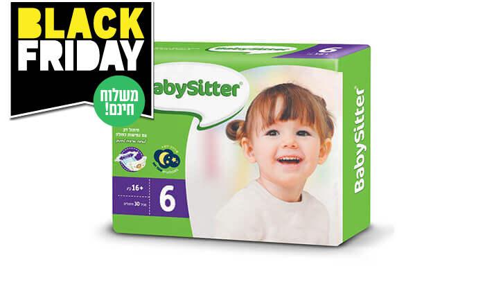 8 מארז 8 חבילות חיתולי בייביסיטר Babysitter -משלוח חינם!