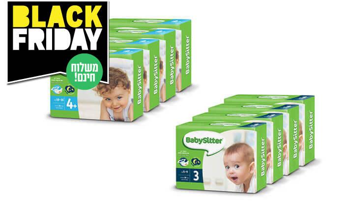 9 מארז 8 חבילות חיתולי בייביסיטר Babysitter -משלוח חינם!