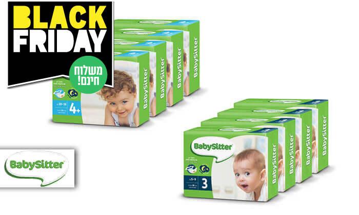 2 מארז 8 חבילות חיתולי בייביסיטר Babysitter -משלוח חינם!