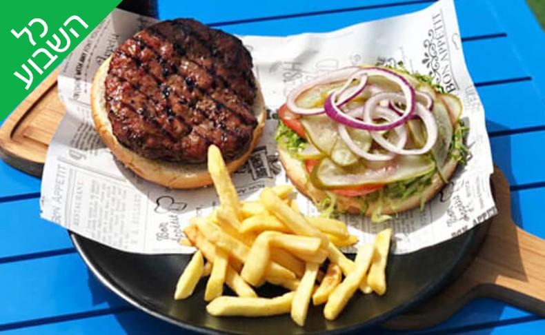 ארוחת המבורגר זוגית בפאפיה ביץ