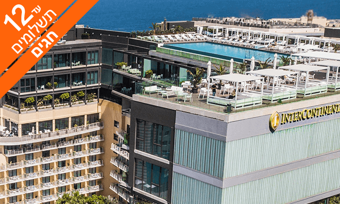 3 חופשת 5* במלטה - מלון Intercontinental עם חוף פרטי, כולל ראש השנה