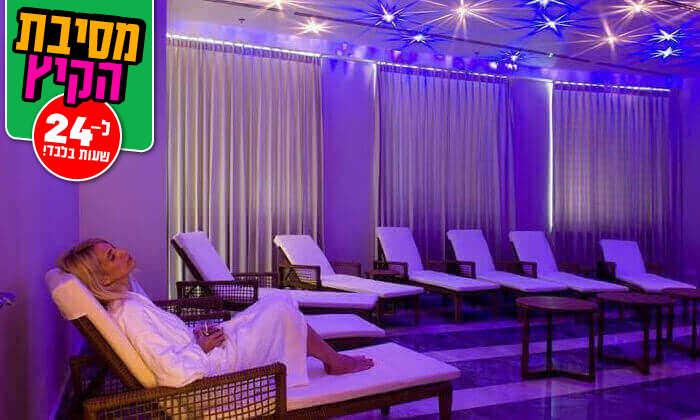 4 דיל ל-24 שעות: יום כיף במלון רמדה, נתניה