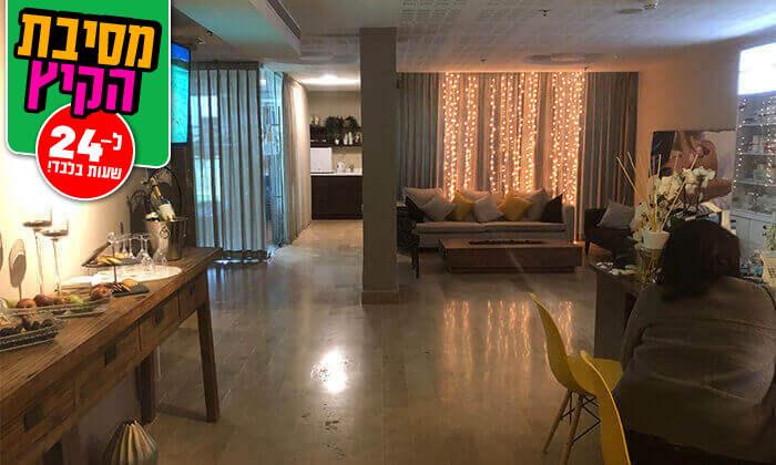 5 דיל ל-24 שעות: יום כיף במלון רמדה, נתניה