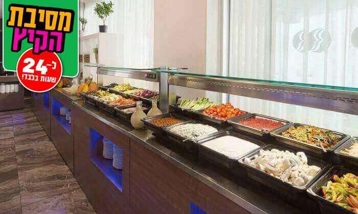 8 דיל ל-24 שעות: יום כיף במלון רמדה, נתניה