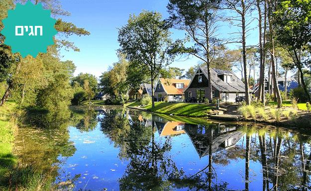 הולנד למשפחות, כולל חגים