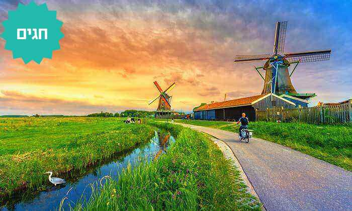 3 חבילת נופש משפחתית בהולנד - כפר נופש