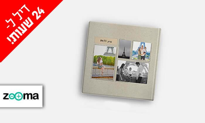2 דיל ל-24 שעות: אלבום תמונות בעיצוב אישי באתר ZOOMA החדש